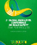 Logo_2a_conferencia_150